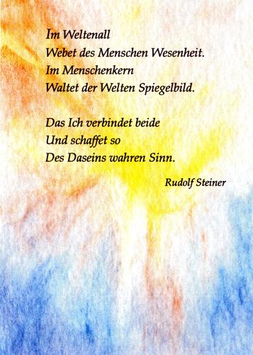 Postcard: Im Weltenall