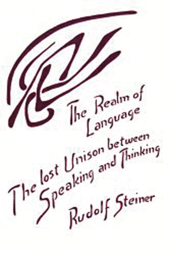 The Realm of Language