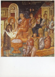 Print: The Washing of the Feet