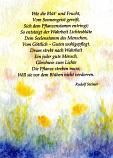 Postcard: Wie die Blüt' und Frucht