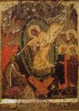 Print: Resurrection